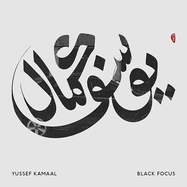 Black Focus de Yussef Kamaal