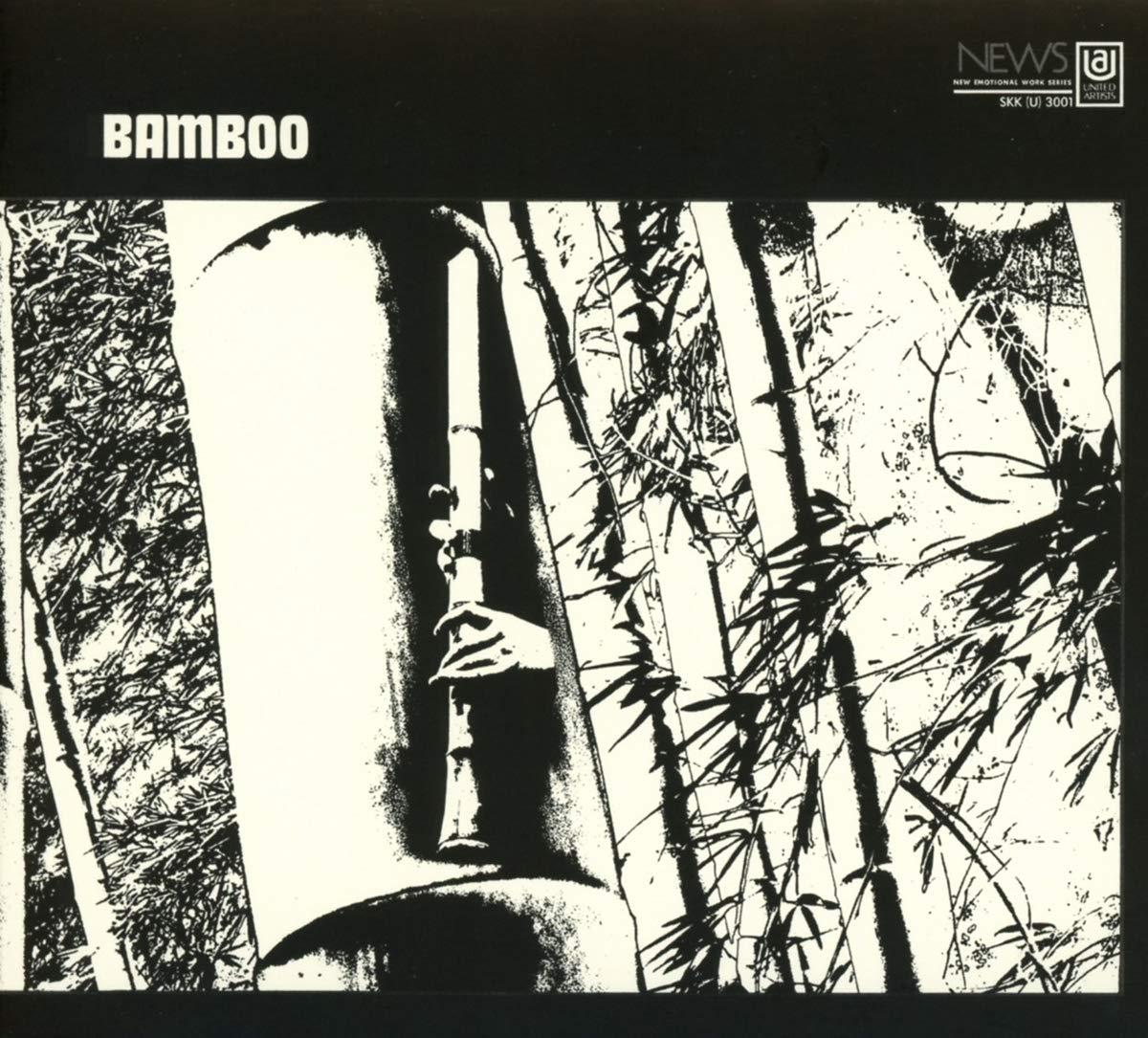 Bamboo de Minoru Muraoka