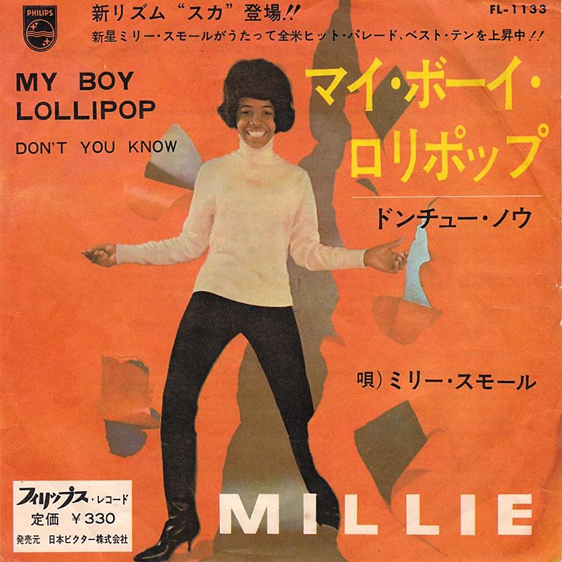 My Boy Lollipop de Millie