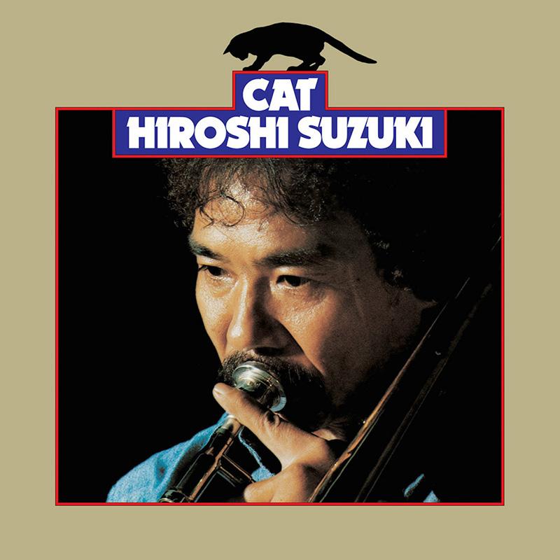 Hiroshi Suzuki Cat