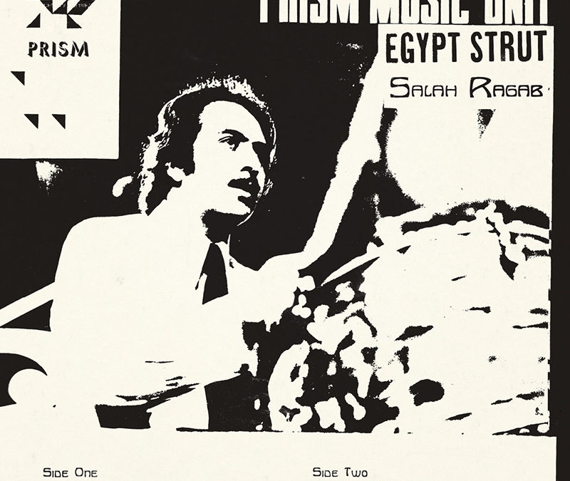 Egyptian Jazz, chronique
